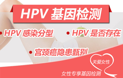 hpv病毒是艾滋病吗?