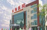 镇江市第一人民医院澳门巴黎人娱乐平台治疗中心